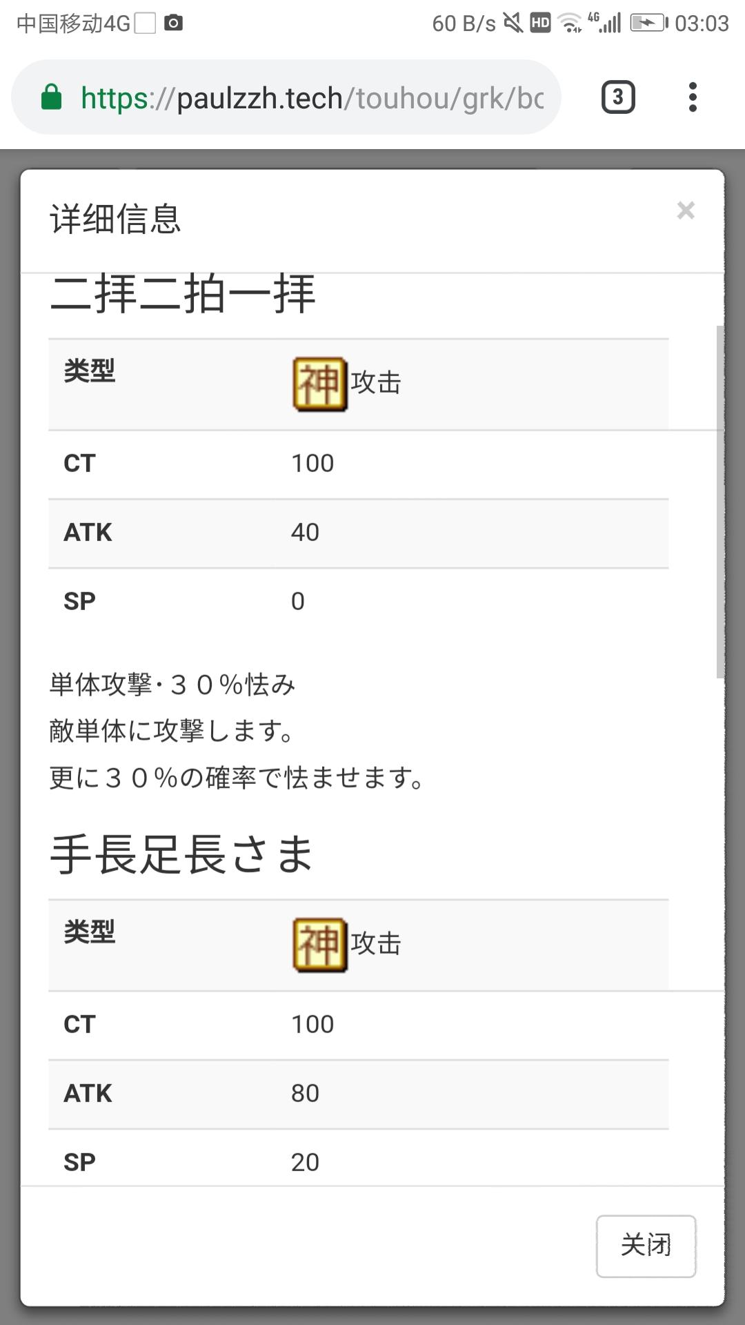 Screenshot_20181127-030335.jpg