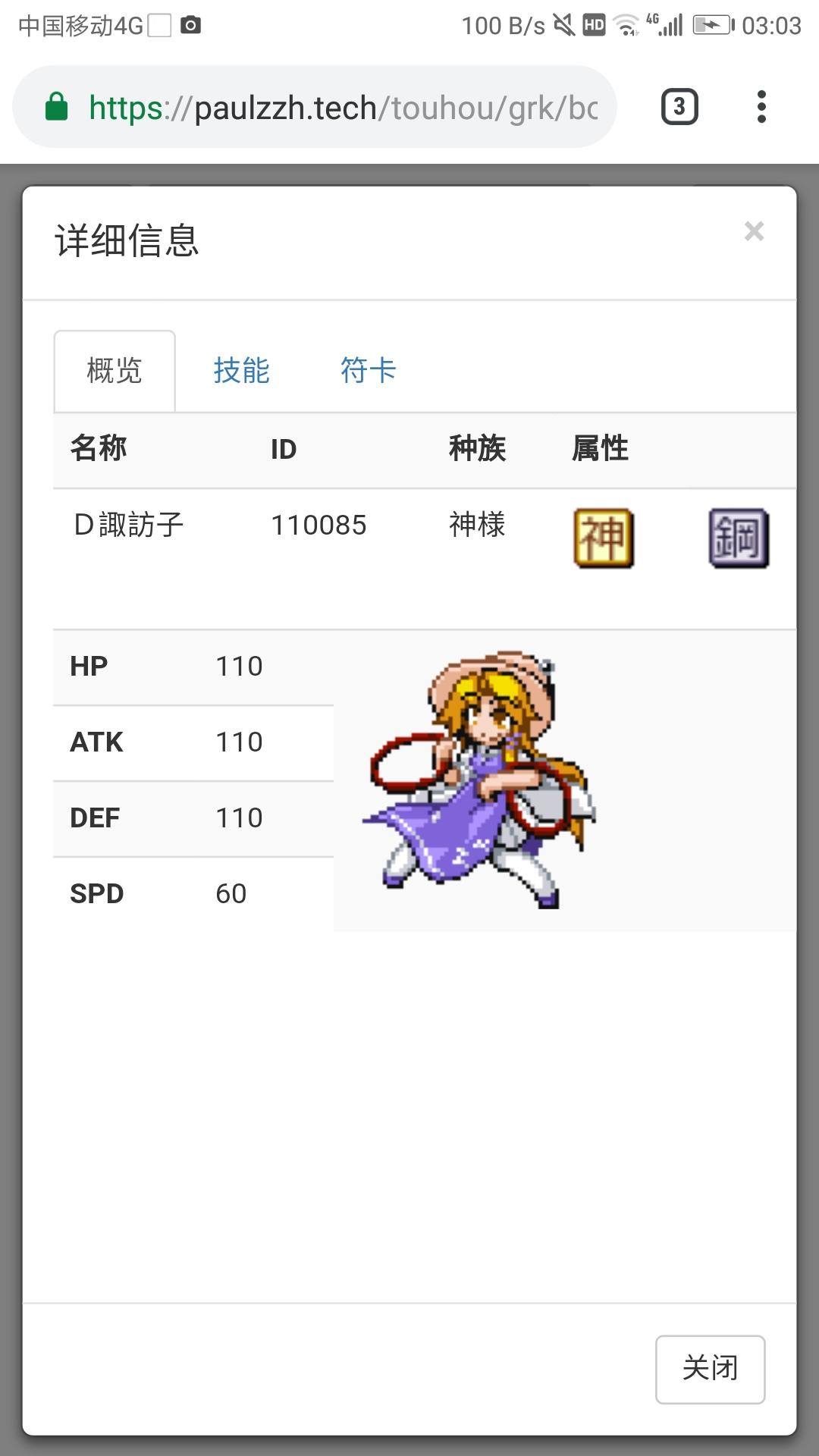 Screenshot_20181127-030328.jpg